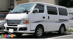 Caravan Box new model Van rent in Sri Lanka 0778877645