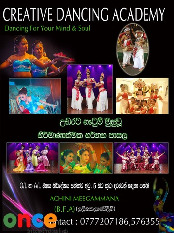 Kandyan Dancing Classes and Dancing Troupes for Occasions