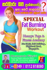 Do Yoga,Fat burning work outs,karate, kravmaga, Arobics, Social Dancing, Kandyan Dancing in Nugegoda
