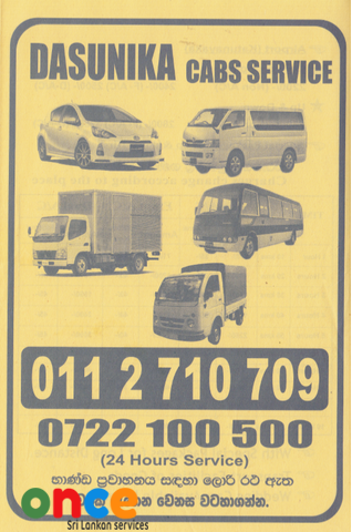 Dasunika Cab Service (Lorry, Van, Cars for hire)