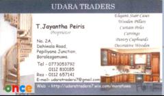 Udara Traders