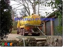 Island wide Gully Service-0770500352/0717135153