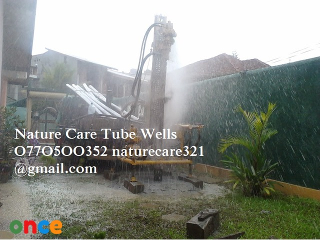 Tube Well O77O5OO352