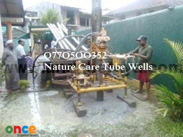 Tube Well O77O5OO352 Secure Water