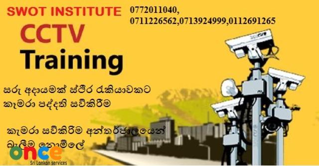 CCTV installation Course srilanka