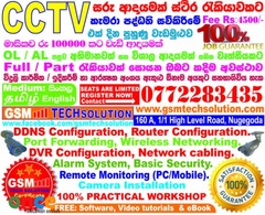 CCTV Camera Course in Sri Lanka