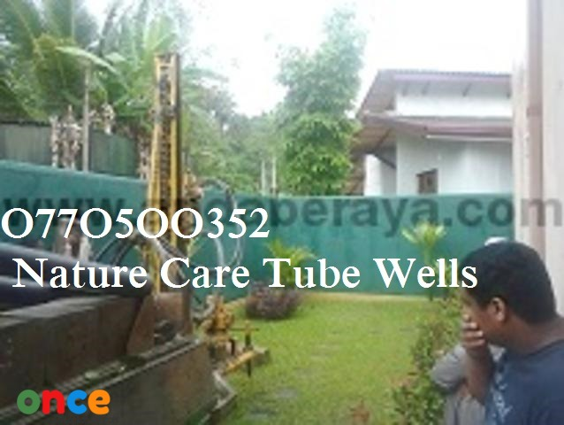 Tube Wells Sri Lanka  Deep Well Construction O77O5OO352