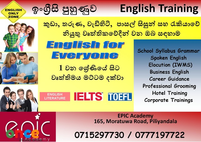 ENGLISH Training @ Piliyandala